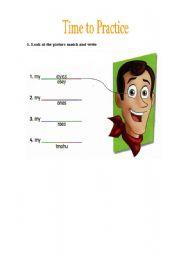 English Worksheets: the senses