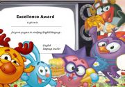 English Worksheets: Excellence Award