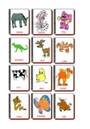 English Worksheets: Flashcards Animals 2