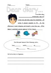 diary writing template ks1 - a diary worksheets