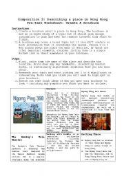 English Worksheets: creating a brochure