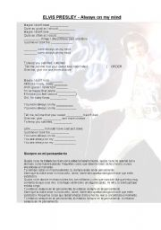 English Worksheets: ELVIS PRESLEY-ALWAYS ON MY MIND
