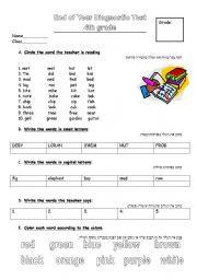 English Worksheet: 4th Grade Final Test