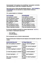 English Worksheets: tag-questions