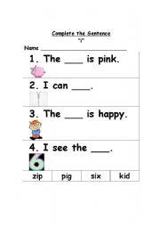 English Worksheets: short i