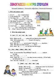 English Worksheet:  Personal Pronouns /  Possessive Adjectives / Possessive Pronouns