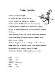 practice silent k with freddie the knight esl worksheet by hadas h. Black Bedroom Furniture Sets. Home Design Ideas