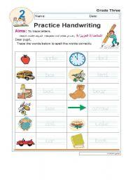 English Worksheet: Practice handwriting
