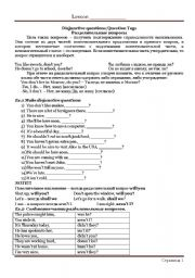 English Worksheets: Disjunctive questions
