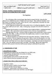 English Worksheets: bac blan