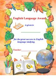 English Worksheets: English Language Award