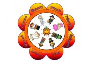 Halloween Flower Puzzles Showing Halloween Costumes and Their Names (2 Puzzles with 16 pieces per puzzle)