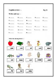 Worksheets For Kg2 English - porraso.com