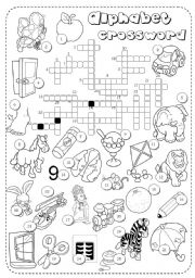 English Worksheets: alphabet crossword