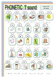 English Worksheets:  VOWEL SOUNDS:  3 of 5 ( 3c)