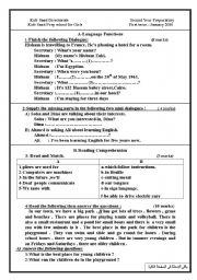 English Worksheets: english exercise