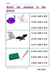 English Worksheets: CVC 1