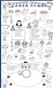 English Worksheets: lunch time