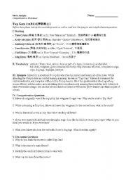 English Worksheets: Top Gun Movie Worksheet
