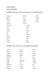 English Worksheets: wordbuilding - noun
