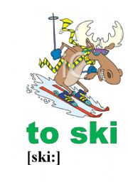 English Worksheet: to ski