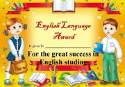 English Worksheet: Award