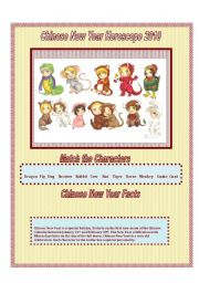 English Worksheet: Chinese New Year 2010