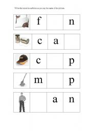 English Worksheets: Missing Letters