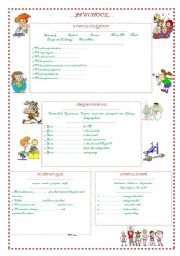 all about school (subjects, staff ,and parts)