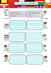 English Worksheet: Where are you from? (2 pages)