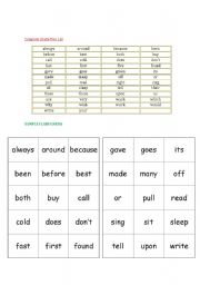 English Worksheets: Dolch Grade Two