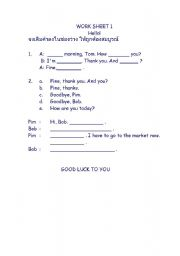 English Worksheets: Hello!