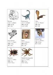 English worksheet: Comparative game