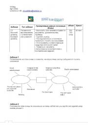 Essay plan   Page   of      articles Essay plan Strategies for Composing Specialized Documents