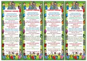 English Worksheet: Bookmarks with Classroom Language