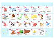 English worksheet: alphabet 120
