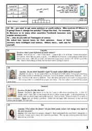 English Worksheets: Youth Culture