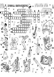 English Worksheet: MUSIC CROSSWORD