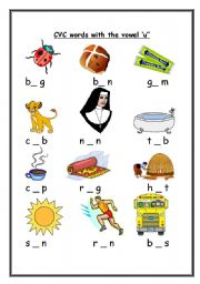English Worksheets: CVC Words with the vowel
