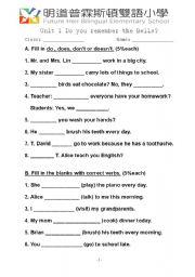 English teaching worksheets: Present tense