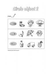 English Worksheets: Circle  object 2