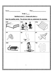 English Worksheets: Words with short e