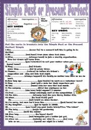 English Worksheet: Simple Past or Present Perfect