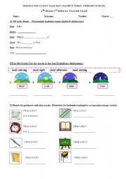 English Worksheet: 4th grade 1st term 1st written exam