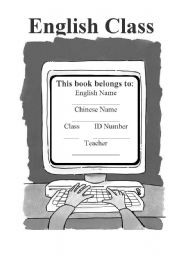 English Worksheet: Portfolio/Workbook Cover 1