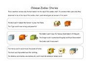 English Worksheet: Chinese Zodiac Story