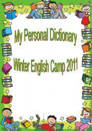 Student Personal Dictionary