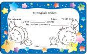English Worksheets: My English Folder