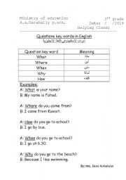 English Worksheets: Questions key words