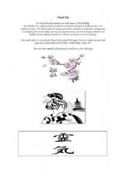 English Worksheet: Visual Arts- Visual Haiku
